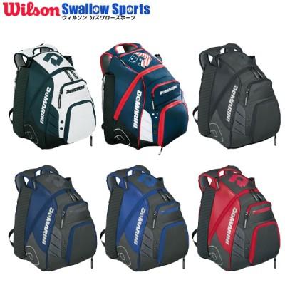 【即日出荷】 ウィルソン ディマリニ DEMARINI 限定バッグパック バッグ WTD9105 ウイルソン