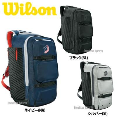 ウィルソン ディマリニ DEMARINI 限定 バッグパック バッグ SPECIAL OPS SPECTRE WTD9410
