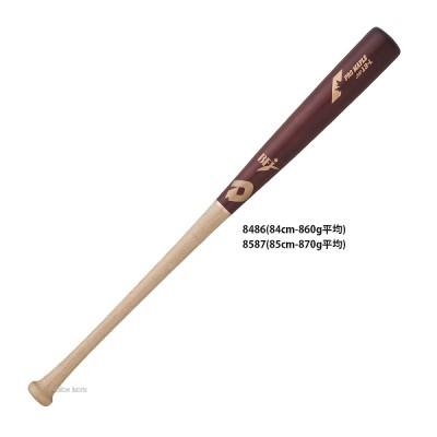 【即日出荷】 ウィルソン ディマリニ 限定 硬式 木製 バット 軽量 プロメープル (13T型) WTDXJHP13