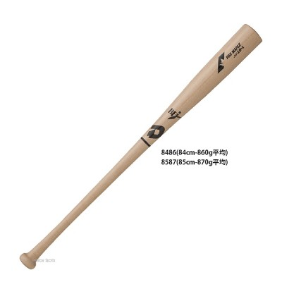 【即日出荷】 ウィルソン ディマリニ 限定 硬式 木製 バット プロメープル (16T型) WTDXJHP16 バット 硬式バット 野球用品 スワロースポーツ ☆hqkb