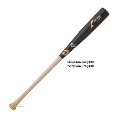 【即日出荷】 ウィルソン ディマリニ 硬式 木製 軽量 バット プロメープル (20T型) WTDXJHP20