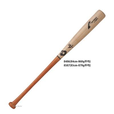 ウィルソン ディマリニ 硬式 木製 バット プロメープル (23M型) WTDXJHP23 バット 硬式用 木製バット wilson 野球用品 スワロースポーツ kseb ☆hqkb