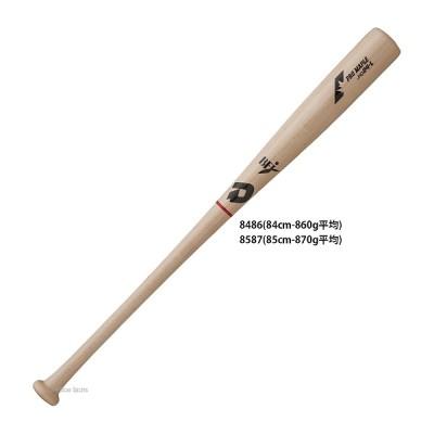 【即日出荷】 ウィルソン ディマリニ プロメープル 硬式用 木製バット (24M型)  WTDXJHQ24