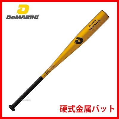 ウィルソン ディマリニ ベクサム 一般硬式用 バット セミトップバランス 高校野球対応 WTDXJHQVX 野球用品 スワロースポーツ