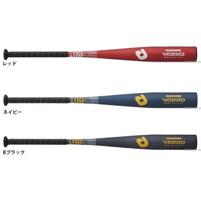 ウィルソン バット ディマリニ ヴードゥ 一般軟式用 金属製 WTDXJRQVD 軟式 金属バット 野球用品 スワロースポーツ