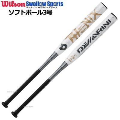 ウィルソン ディマリニ フェニックス ソフトボール用 (革・ゴム3号) 反発基準対応モデル バット WTDXJSQPF