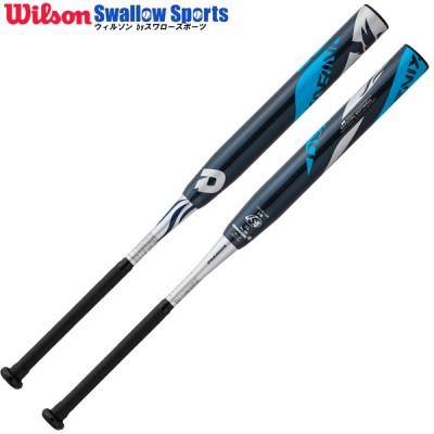 ウィルソン ソフトボール バット ディマリニ フェニックス コンポジット (ゴム3号) WTDXJSRPE