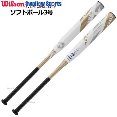 ウィルソン ソフトボール バット ディマリニ フェニックス コンポジット (革・ゴム3号) WTDXJSRPF