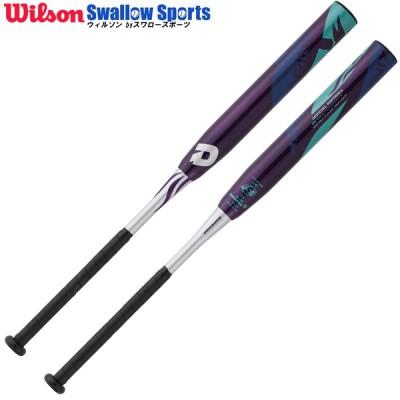 ウィルソン ソフトボール バット ディマリニ フェニックス コンポジット (ゴム3号) WTDXJSRPH