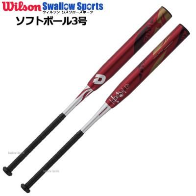ウィルソン ソフトボール バット ディマリニ フェニックス コンポジット (革・ゴム3号) WTDXJSRPW