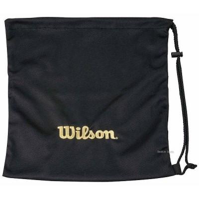 【即日出荷】 ウィルソン Wilson グラブ袋 WTA8020BL 入学祝い