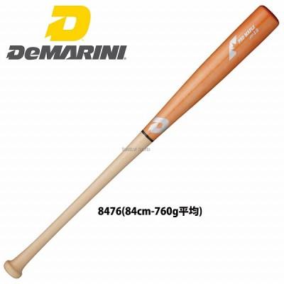【即日出荷】 ウィルソン ディマリニ 軟式 木製 バット プロメープル (13T型) WTDXJRP13