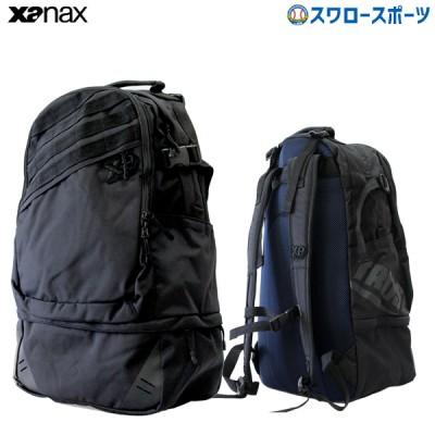 【即日出荷】 送料無料 ザナックス トラスト BLACK LINE 2ルーム バックパック リュック BA-G807