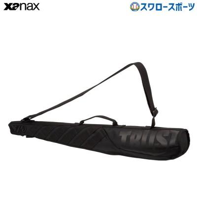 ザナックス トラスト ケース BLACK LINE バット スリーブ BA-G809