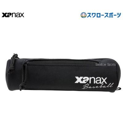 ザナックス XANAX ペンケース BAG815