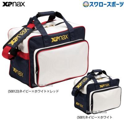 ザナックス バッグ ショルダー ショルダーバック 40L BAG816 Xanax