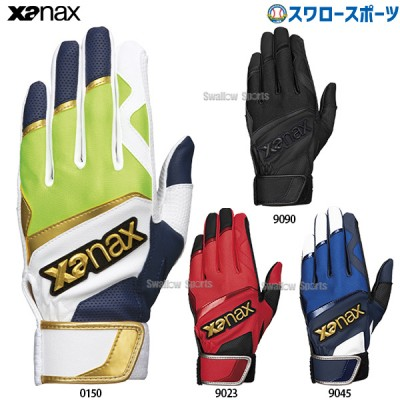 ザナックス バッティンググローブ 両手 両手用 バッティング 手袋 グローブ 打撃 守備 打撃守備兼用 ジュニア シングルベルト BBG103J XANAX