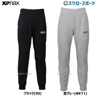 ザナックス Xanax ウェア トレーニング パンツ BW20TP
