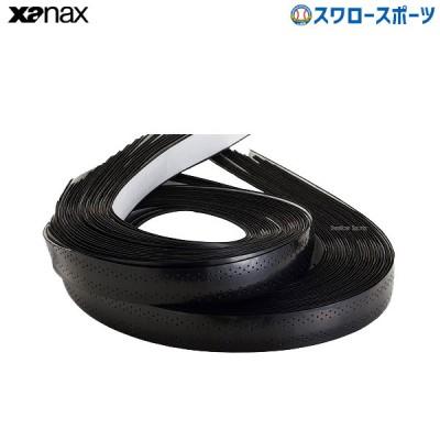 ザナックス 業務用 グリップテープ 25本組 BGF-25 野球用品 スワロースポーツ
