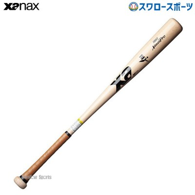【即日出荷】 ザナックス 硬式 バット ザナックスプロ 木製 スタンダード型 (グリップテープ付き) BFJマーク入 BHB-1633
