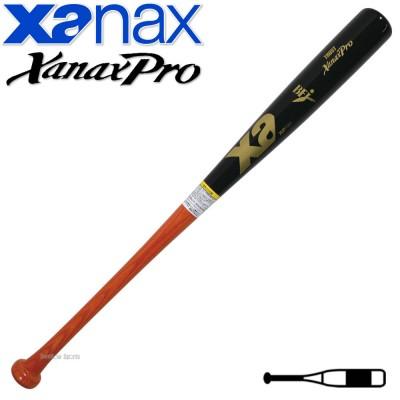 ザナックス 硬式木製バット ザナックスプロ XANAXPRO 青タモ BFJマーク入り BHB-1676S