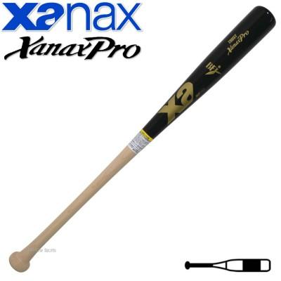 【即日出荷】 送料無料 ザナックス 硬式 木製バット ザナックスプロ XANAXPRO メイプル BFJマーク入り BHB-1678S スタンダード型