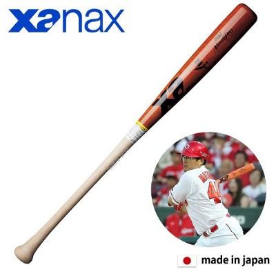 ザナックス 硬式木製バット BFJ 広島カープ 松山竜平選手型 BHB-1624