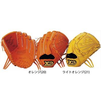 【即日出荷】 ザナックス 硬式 グラブ トラスト 投手用 BHG-12017
