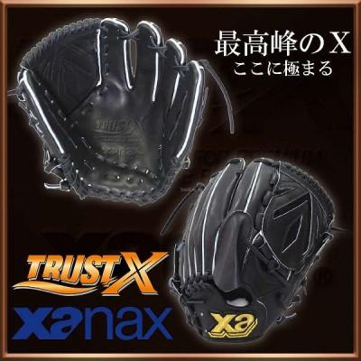 ザナックス グラブ トラストエックス 硬式 投手用 BHG-12716
