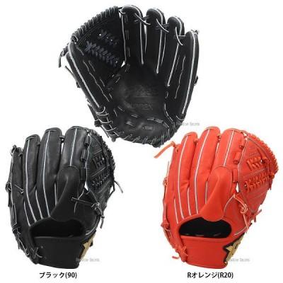 【即日出荷】 ザナックス グラブ ザナパワー 硬式 投手用 BHG-1516S 硬式用 ピッチャー用 グローブ 野球用品 スワロースポーツ