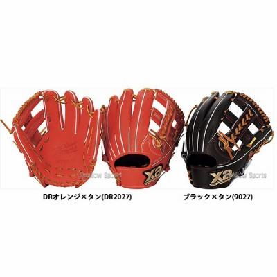 送料無料 ザナックス ザナパワー 硬式 内野手用 グラブ オールラウンド BHG-5818