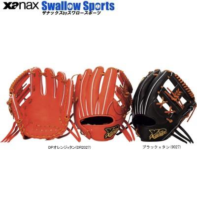 ザナックス トラストエックス 硬式 グラブ 内野手用 右投用 BHG-62418
