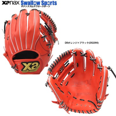 【即日出荷】 ザナックス グラブ トラストエックス 硬式 内野手用 BHG-62715