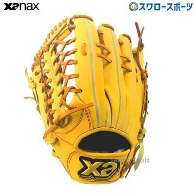 【即日出荷】 ザナックス 硬式 グラブ トラスト 外野手用 左投げ BHG-71217