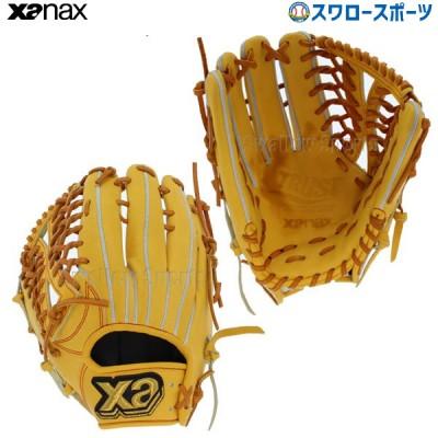 【即日出荷】 送料無料 ザナックス 硬式 グラブ トラスト 外野手用 左投げ BHG-72117