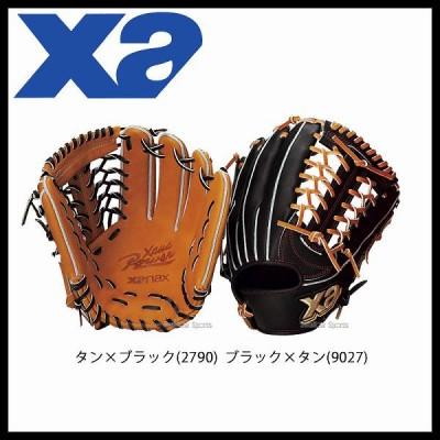 ザナックス 硬式 グローブ グラブ ザナパワー 外野手用 BHG-7217