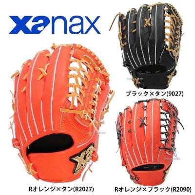 【即日出荷】 送料無料 ザナックス グラブ ザナパワー 硬式 外野手用 BHG-7316S