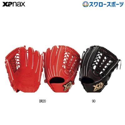 ザナックス 軟式 グラブ ザナパワー 外野・投手用 BHG-7518