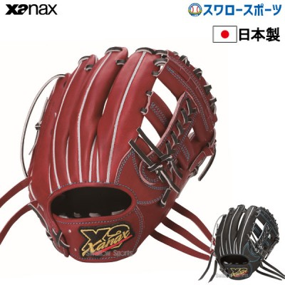 ザナックス XANAX 硬式グローブ グラブ トラスト トラストエックス 高校野球対応 右投 内野手用 BHG53120
