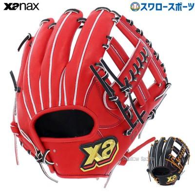 ザナックス 硬式グローブ グラブ トラスト 内野 内野手用 限定 BHG53521T 右投用 XANAX