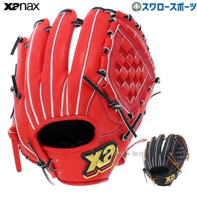 ザナックス 硬式グローブ グラブ トラスト 内野 内野手用 限定 BHG53621T 右投用 XANAX