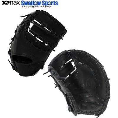 送料無料 ザナックス XANAX  軟式 ミット トラスト BLACK LINE ファースト用 BRF-30818S