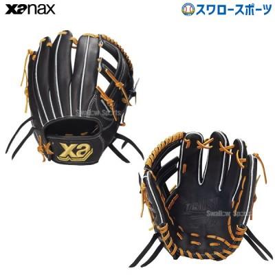 【即日出荷】 送料無料 ザナックス XANAX 軟式グローブ グラブ トラスト 内野手用 BRG-53819