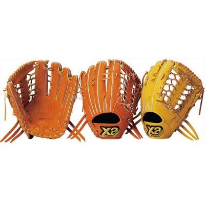 ザナックス 軟式 グラブ トラスト 外野手用 BRG-72217 グローブ 軟式用 野球用品 スワロースポーツ