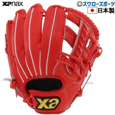 【即日出荷】 送料無料 ザナックス XANAX 軟式グローブ グラブ トラスト 右投 内野手用 BRG53720