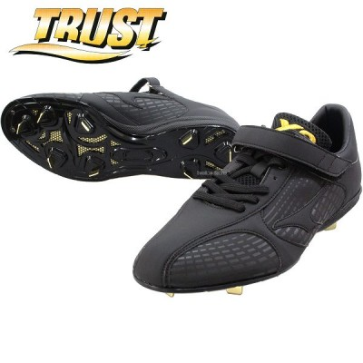 ザナックス トラスト 樹脂底 ベルト スパイク BS-610AL 靴 スパイクシューズ 野球用品 スワロースポーツ■ftd