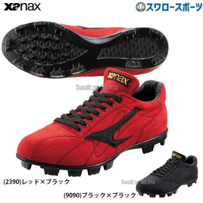 【タフトーのみ可】ザナックス 樹脂底 スタッド 野球 スパイク ポイント スタッド BS419DL XANAX 野球用品 スワロースポーツ