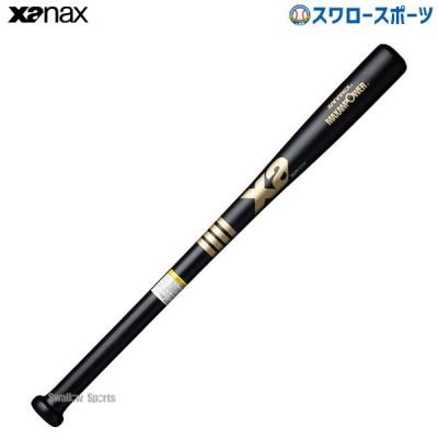 【即日出荷】 ザナックス トレーニング バット 木製 超極太グリップ BTB-1014