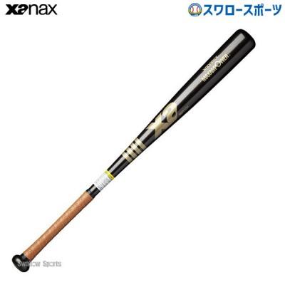 ザナックス トレーニング バット 硬式 木製 グリップテープ付き 実打可能 BTB-1015