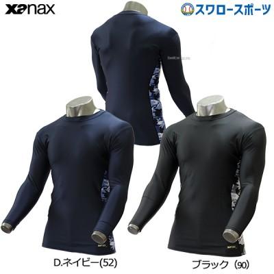 ザナックス ウェア 丸首 野球  アンダーシャツ 夏 吸汗速乾  メンズ 長袖 冷感 BUS-308